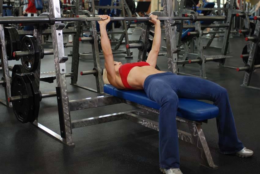 Barbell Bench Press - Göğüs Egzersizleri - GÜÇLÜYAŞA